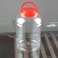 零食塑料罐厂家