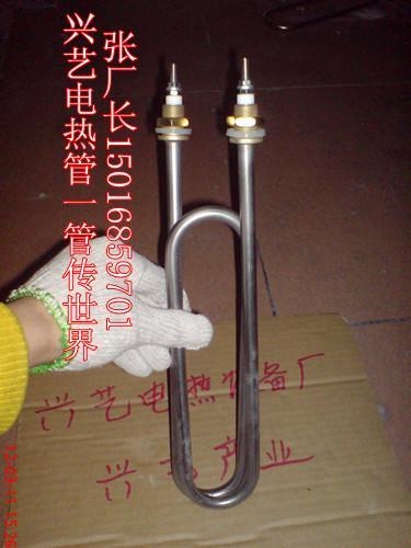 东莞兴艺电热厂