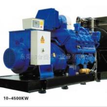 供应发电机保养供应商图片