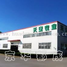 供应贵州农产品保鲜库