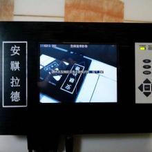 供应深圳注塑机模具监控器安祺电子防模具压模图片