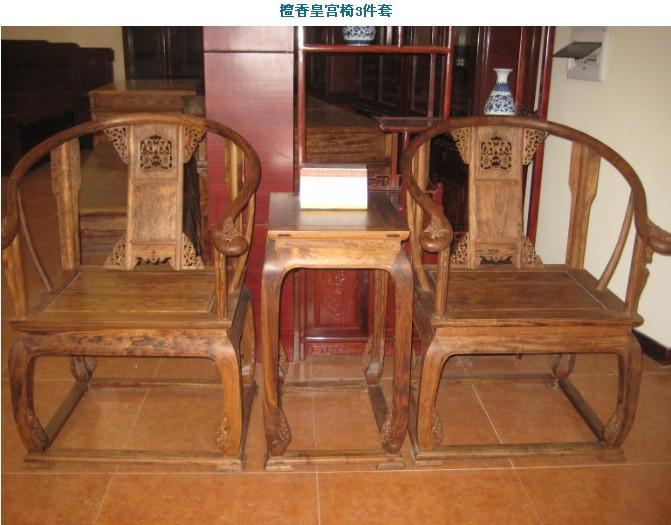 红红木家具