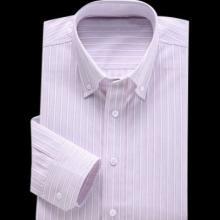 男式衬衫长袖吉普衬衫全棉液氨免烫职业正装衬衫多款多色商务男女衬衣工装衬衫定制图片