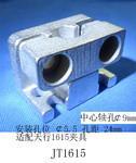 供应JT1615夹具固定块天行机械手配件图片