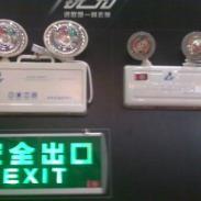 沈阳应急灯销售图片