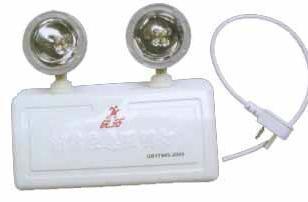 订购大东区消防应急照明灯价格多少图片
