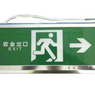 沈阳自发光安全出口指示灯价格图片