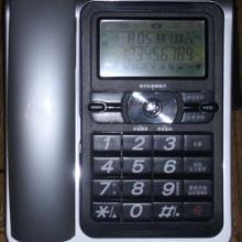 WL601商用办公录音电话机