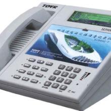 供应泰达威华HJ9000三路录音电话机,三路电话录音图片