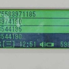 供应4路电话录音仪,4路录音,贵州代理商,图片