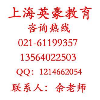 供应上海FLASH培训安博教育成就