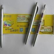 广告笔挂绳笔青花瓷笔广告中性笔图片