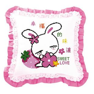 梦慧圆十字绣生产供应可爱小白兔抱枕