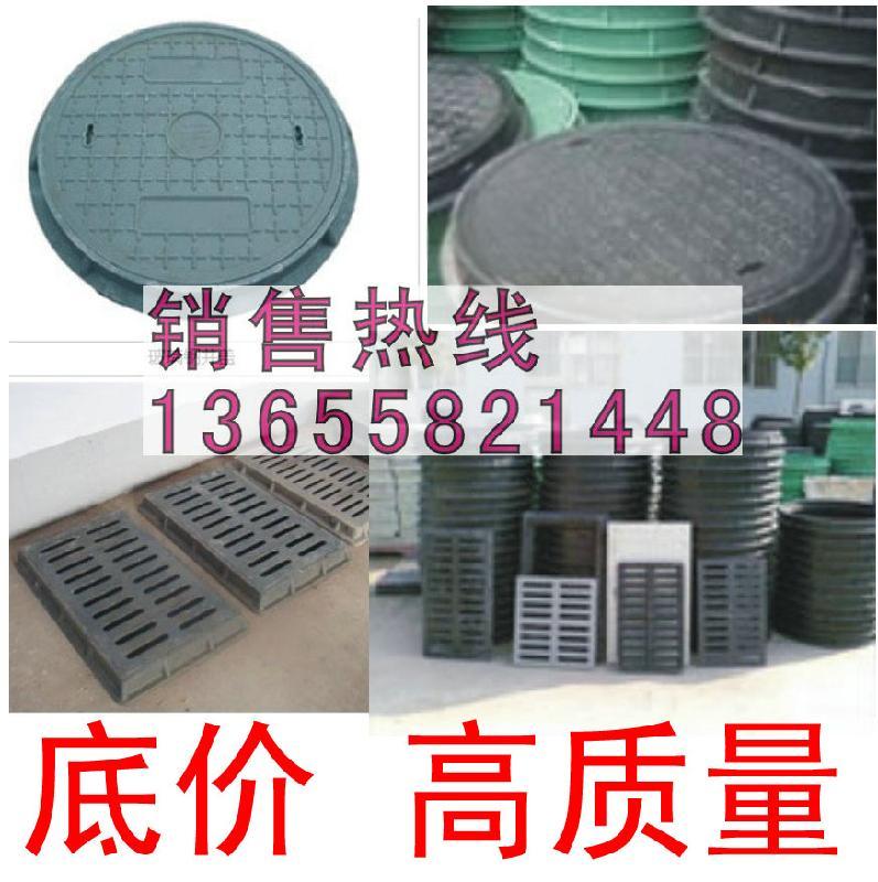 井盖子 无机复合材料盖板 树脂模压井盖 球墨铸铁箅子