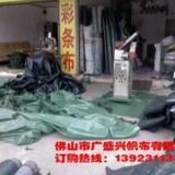 供应顺德篷布订做钢材防雨布、钢材篷布厂家直销