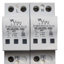 供应单相电源防雷模块100KA配电站防雷移动通信基站防雷产品批发