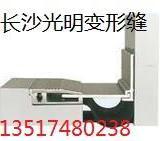 供应金属卡索型铝合金变形缝厂家长沙百工建材有限公司