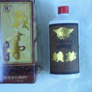 赖茅酒图片