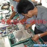 供应上海闵行区TCL电视维修服务中心