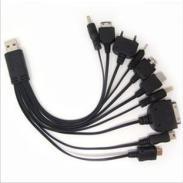 多功能USB手机充电器线图片