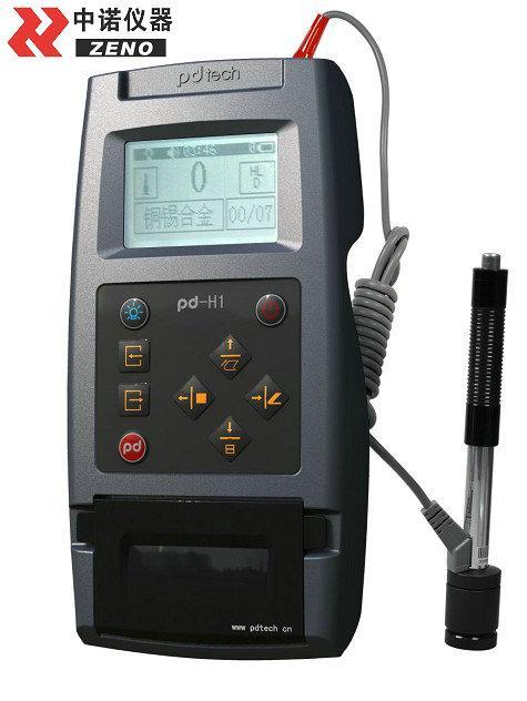 供应里氏硬度计PD-H1