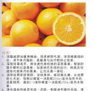 生产厂家供应柠檬口服精油图片