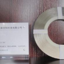 供应电池专用高纯镍带图片