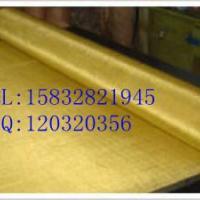 供应黄铜网H80黄铜筛网10目黄铜编织网20目-200目黄铜丝网厂家