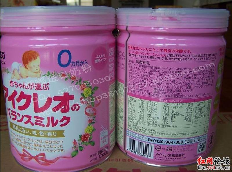奶粉进口图片|奶粉进口样板图|日本奶粉进口明冶奶粉