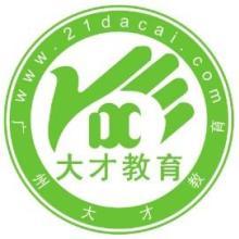 供应广州成人高考哪里报名可以函授上课批发