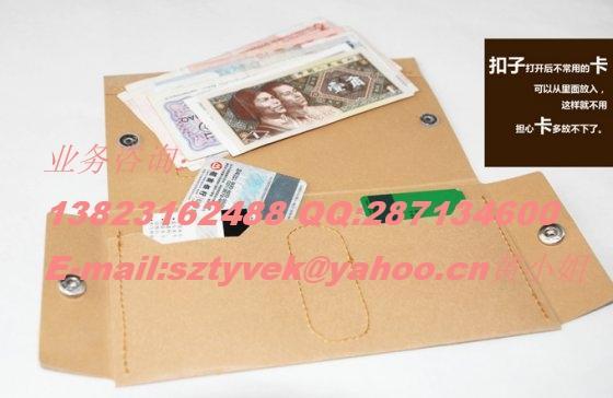 钱包图片|钱包样板图|纸手工钱包-深圳市裕华兴有限