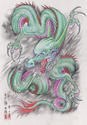 供应东方龙纹身手稿纹身书籍龙图满背