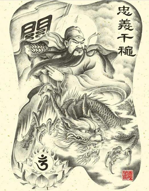 【赵子龙纹身纹在胸口高清】-纹身图案
