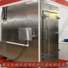 供应kszx芳纶纱定型机 骏达KSZX/QZD芳纶纱定型机 定型机器