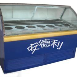 供應藍色冰淇淋展示櫃