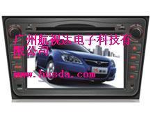 供应东南汽车v3菱悦这样DVD导航仪v3菱悦GPS导航一体机批发