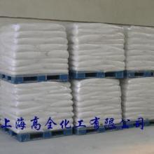 供应用于填料的碳酸钙轻质碳酸钙活性纳米碳酸批发