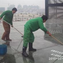 室内保洁清洗地面