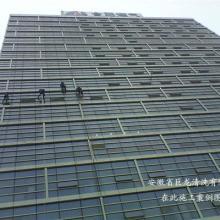 安徽省合肥外墙清洗供应商