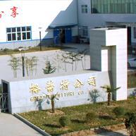 武汉市武昌区格蕾特办公家具经营部图片