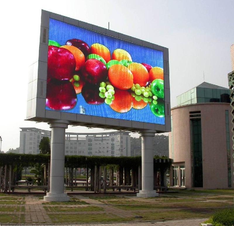 供应北京显示屏制作厂家