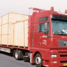 中山专业热水壶托运公司,热水壶运输物流公司,安全、快捷!批发