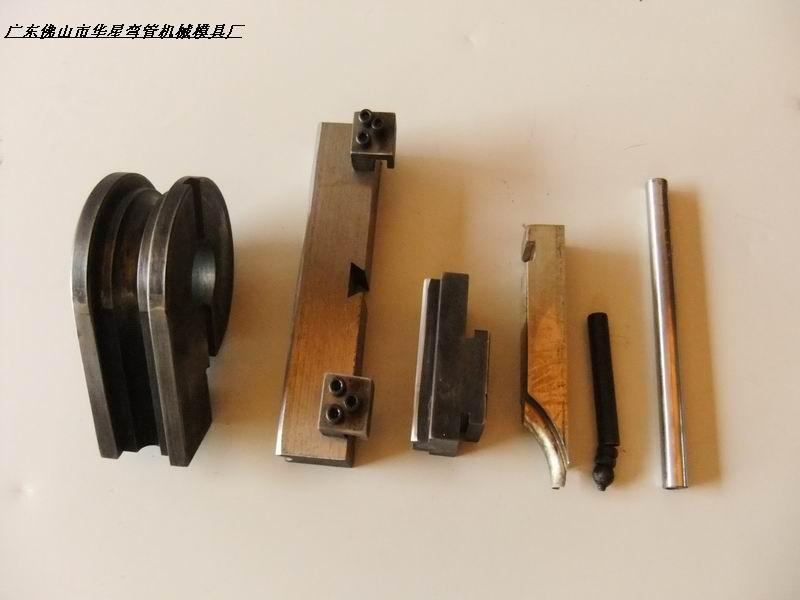 供应小型液压弯管器