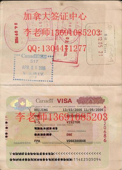 加拿大签证所需材料_加拿大旅游签证材料_加