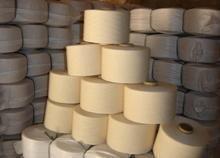 供应USDA美国棉花出口周报批发