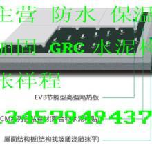 供应瑞丽EVB高强隔热板价格,云南EVB高强隔热板价格,EVB隔热板