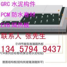 供应瑞丽EVB高强隔热板批发,云南EVB高强隔热板批发,EVB隔热板