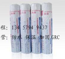供应瑞丽反应粘结型湿铺防水卷材代理商,云南反应粘结型湿铺防水卷材代理