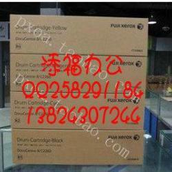 供应富士施樂DCC2260原装套鼓硒鼓在线技术支持