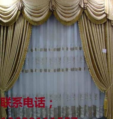 北京居家装饰布北京宴会遮光帘窗帘图片/北京居家装饰布北京宴会遮光帘窗帘样板图 (3)